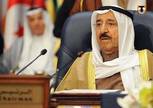 La 'Déclaration de Koweït' a été adoptée