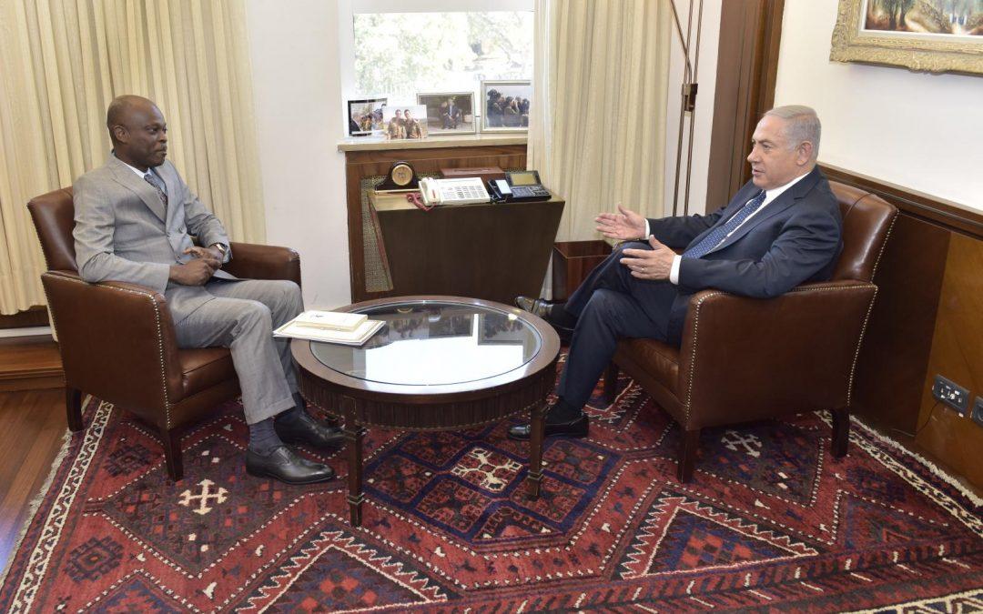 Visite officielle en Israël de Robert Dussey